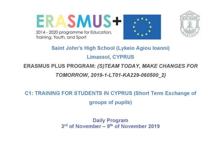 Erasmus_Steam_001