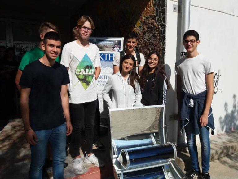 Funcionamento Forno Solar